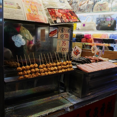 STREET FOOD. This is just one of the food stores present in Jiufen Old Street.