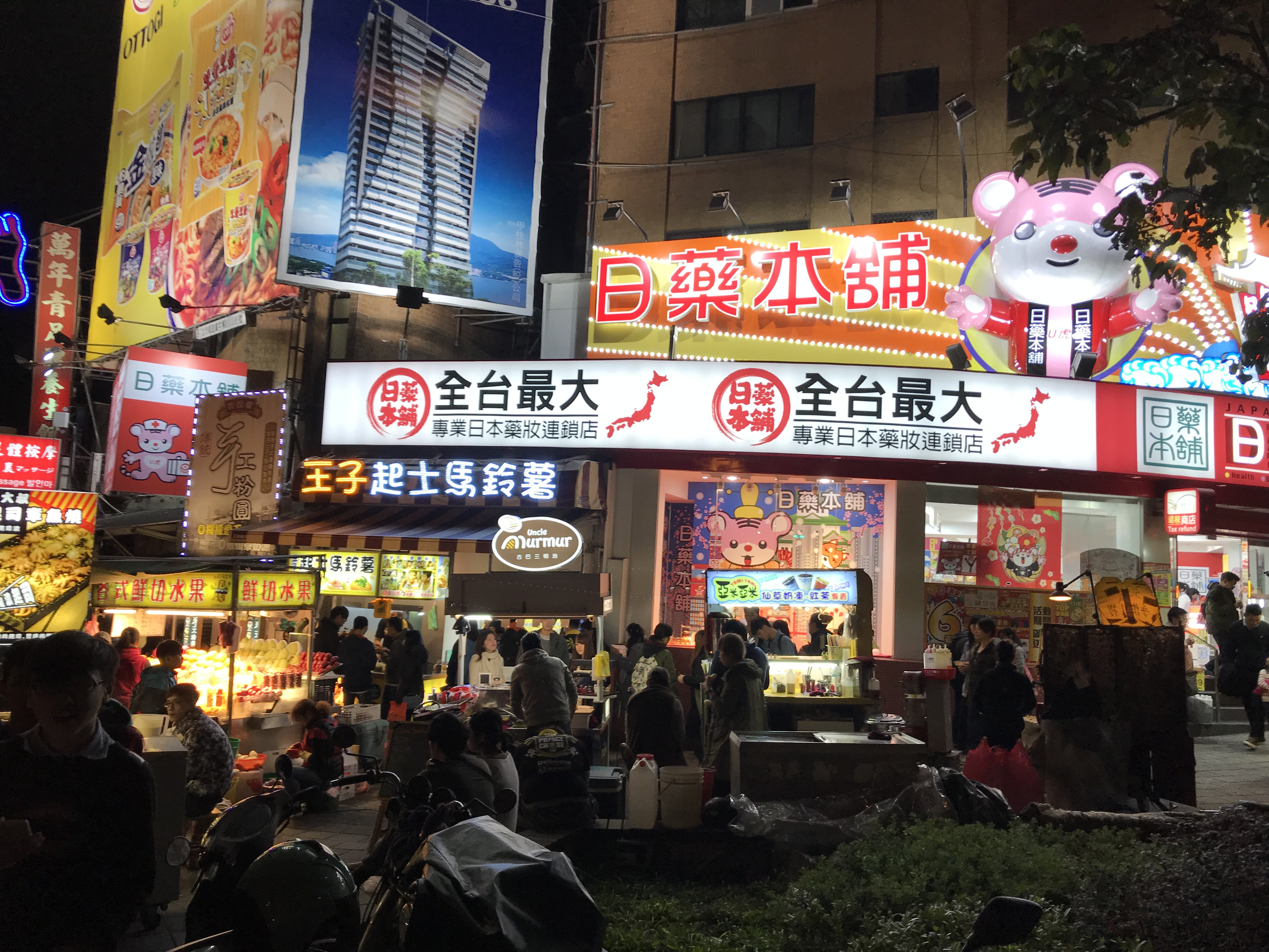 START. Here's the start of the famous Shi Lin Night Market. It stretches along the road with street vendors offering delicious food and Taiwanese merchandise.