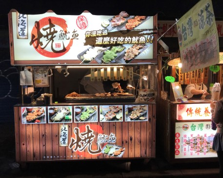 FOOD VARIETY. Shi Lin Night Market has a lot to offer. I guess there's something for everyone here!