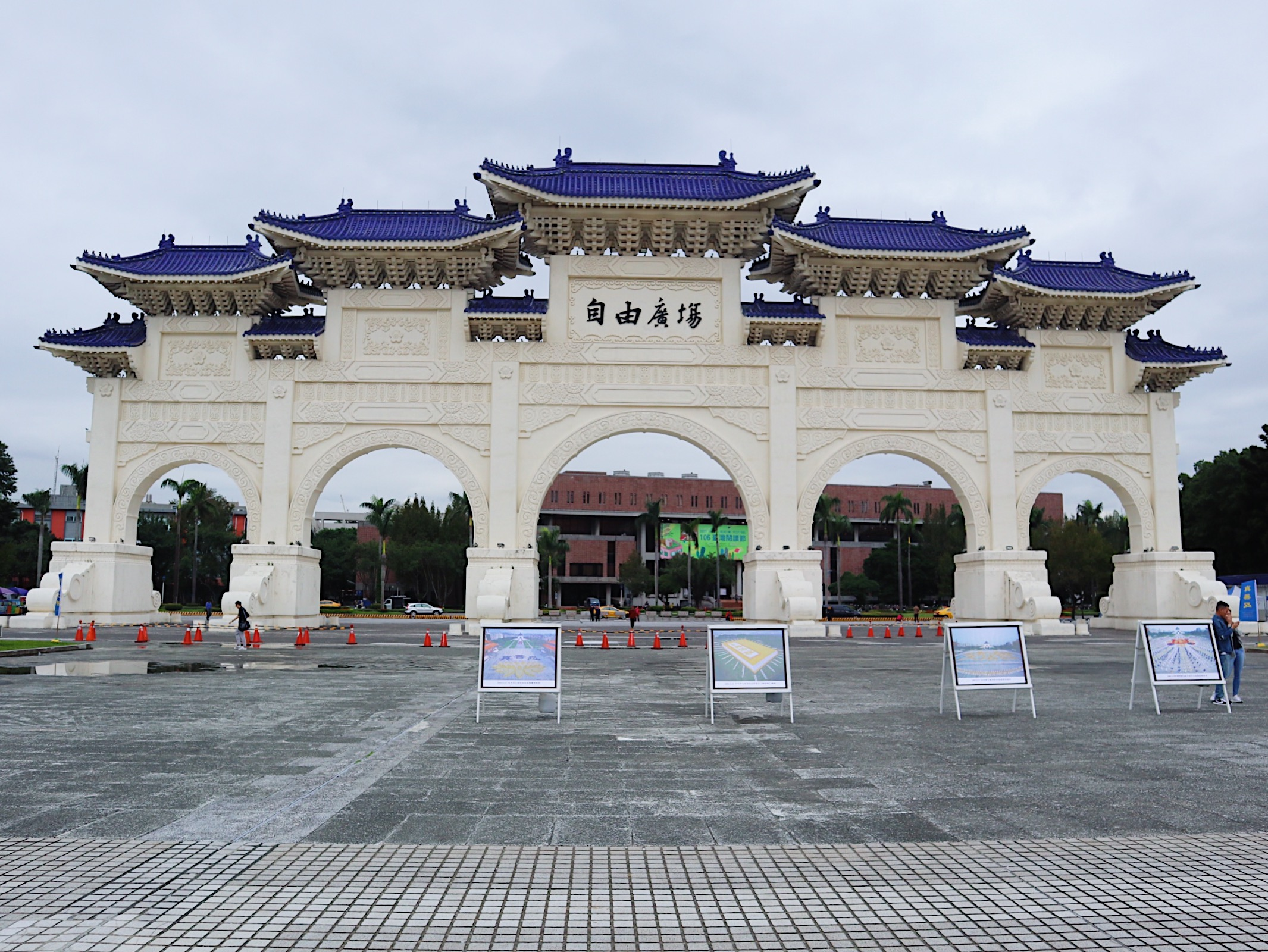 PAIFANG. This is Liberty Square's main gate.