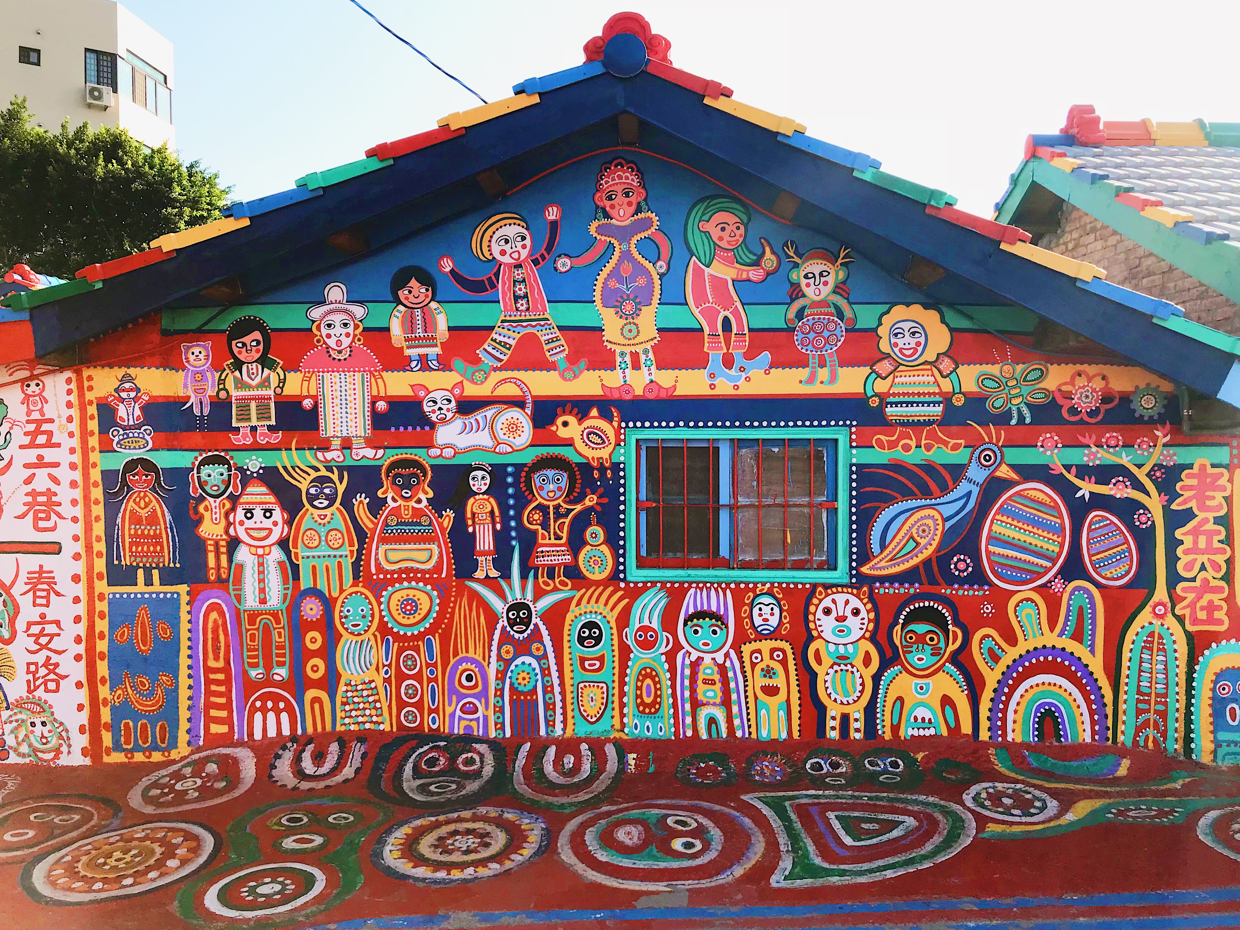 COLORFUL. This is the front view of the Rainbow Village.