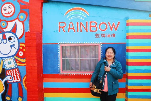 RAINBOW VILLAGE. Pretty and colorful.