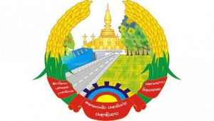 The Emblem of Laos (courtesy of The Laotian Times)