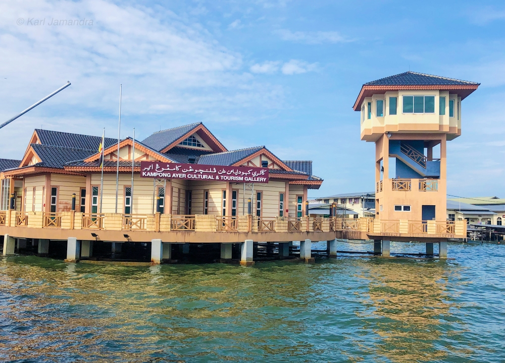 KAMPONG AYER CULTURAL AND TOURISM CENTER